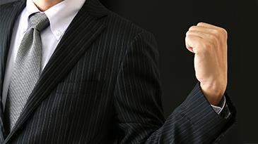 営業職でしか味わえない5つの魅力とやりがいを紹介