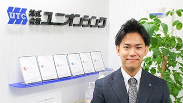 株式会社ユニオンシンク 営業先輩インタビュー
