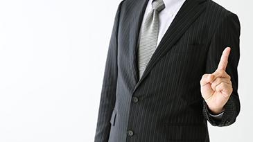 営業職に就職したい人が押さえておくべきポイント