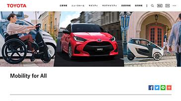 モビリティカンパニー宣言をしたトヨタのOODAによる革新