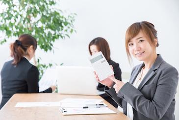 新入社員研修に関する助成金や補助金