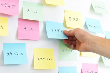 コミュニケーション研修を外注できる大手5社のおすすめポイントを比較